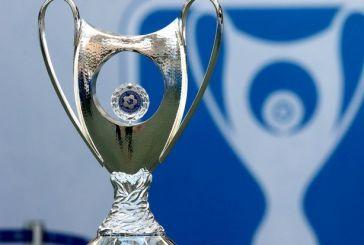 Κλήρωση Κυπέλλου Ελλάδας: Αυτός είναι ο όμιλος του Παναιτωλικού