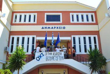 Συγκέντρωση διαμαρτυρίας στο δημαρχείο Μεσολογγίου για τις μονάδες βιορευστών στο Ευηνοχώρι