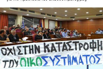 Παράσταση διαμαρτυρίας στο Δημοτικό Συμβούλιο Μεσολογγίου κατά των βιορευστών