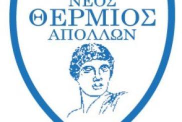 Ο πρόεδρος του Θέρμιου Απόλλωνα απαντά στον δήμαρχο Θέρμου