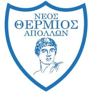 neosthermiosapollon