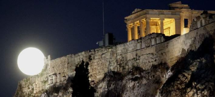 pansellinos akropoli