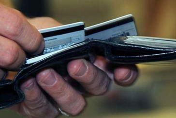 Πως να χρησιμοποιείτε σωστά την πιστωτική κάρτα