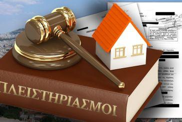 Σε αποτροπή των πλειστηριασμών της Τετάρτης 11 Οκτωβρίου καλεί και η ΑΝΤΑΡΣΥΑ Αγρινίου