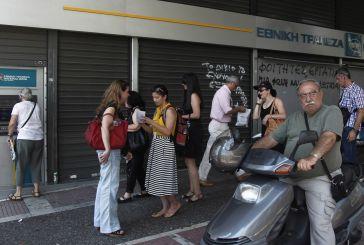 Κοινωνικό Εισόδημα Αλληλεγγύης – ΚΕΑ: Πληρωμή για τον Αύγουστο, προθεσμία για λάθη