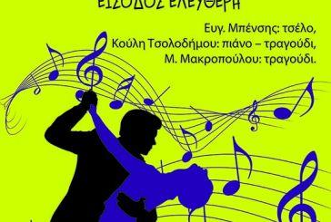 Συναυλία στη Ναύπακτο: «Από τους ρομαντικούς του τάνγκο στους Έλληνες συνθέτες»