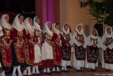 300 χορευτές από εννέα χώρες στο Αγρίνιο για το Διεθνές Φεστιβάλ Παραδοσιακών Χορών