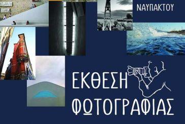 Έκθεση φωτογραφίας στη Ναύπακτο από 10 έως 20 Αυγούστου