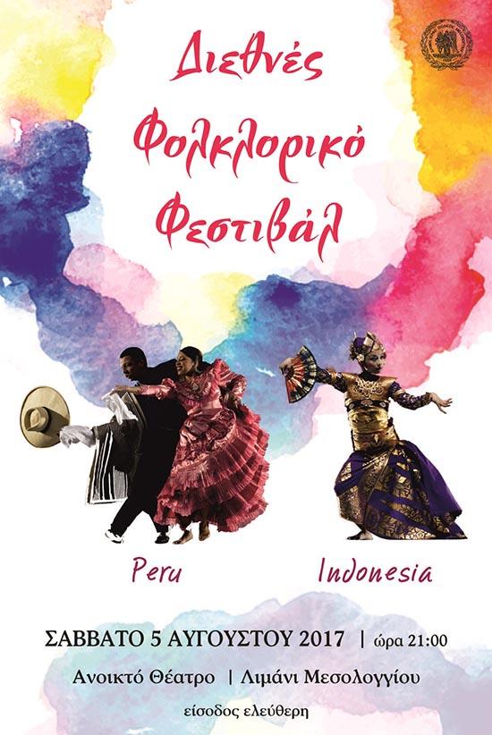 pol-festival-folklorikon-mes