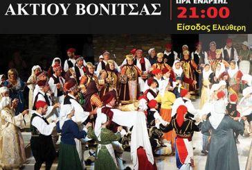 Πάλαιρος: 3ο Φεστιβάλ Παραδοσιακών χορών το διήμερο 7-8 Αυγούστου