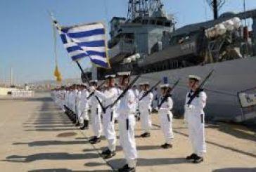 Προκήρυξη 108 θέσεων Οπλιτών στο Πολεμικό Ναυτικό