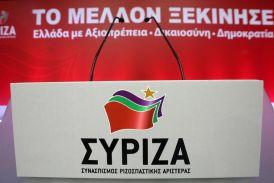 ΣΥΡΙΖΑ Αιτωλοακαρνανίας: οι χρηματοδοτήσεις των δήμων και οι ψηφοθηρικές λογικές