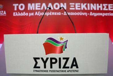 Κορυφώνονται οι διεργασίες για το ψηφοδέλτιο Αιτωλοακαρνανίας του ΣΥΡΙΖΑ