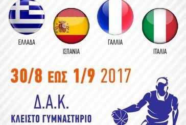 Διεθνές Τουρνουά Φιλίας Μπάσκετ Παμπαίδων στο Δ.Α.Κ. Μεσολογγίου