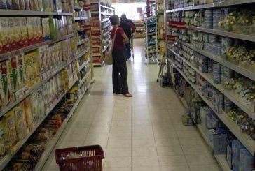 Τα νοικοκυριά «κόβουν» βασικά είδη διατροφής και καύσιμα για να επιβιώσουν
