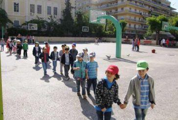 Πότε ανοίγουν τα σχολεία – Ποιες οι αργίες του νέου διδακτικού έτους