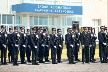Ο αριθμός εισαγομένων αστυνομικών στη Σχολή Αξιωματικών της ΕΛ.ΑΣ (ΦΕΚ)