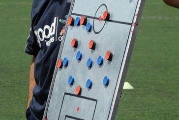 Σεμινάριο Προπονητών Ποδοσφαίρου υψηλού επιπέδου στο Αγρίνιο
