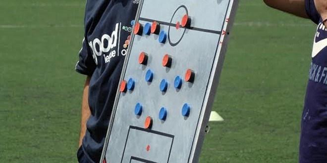 Από 26 Αυγούστου η 2η φάση της σχολής προπονητών της ΕΠΣΑ στο Αγρίνιο