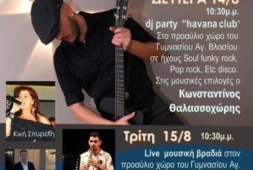 14&15 Αυγούστου: Dj party «Avana Club» & Μουσική βραδιά στον Άγιο Βλάση