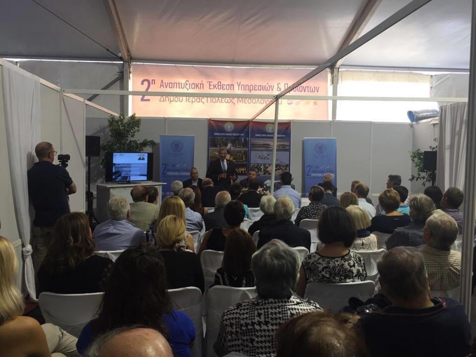 Εκδήλωση για τις ιαματικές ιδιότητες της Λιμνοθάλασσας Μεσολογγίου
