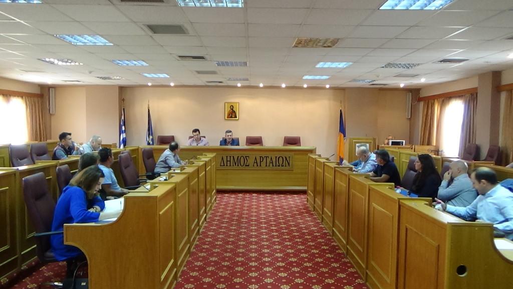 Ευρεία σύσκεψη για τον  Αμβρακικό Κόλπο