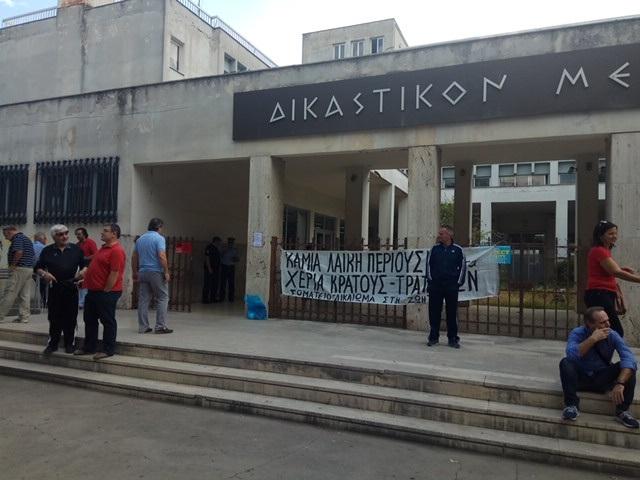 Αγρίνιο: συγκεντρώθηκαν και  απέτρεψαν πλειστηριασμό
