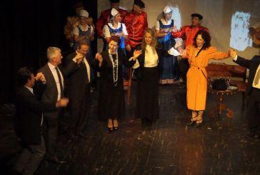 Μεγάλη επιτυχία για τη θεατρική παράσταση «Το κτήμα» της Μαίρης Χρυσικοπούλου