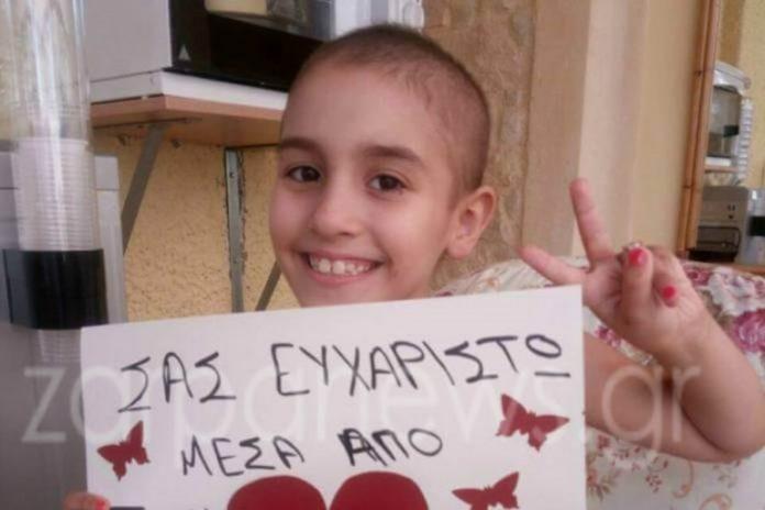 Σήμερα η κηδεία της 8χρονης Ευαγγελίας που συγκίνησε την Ελλάδα