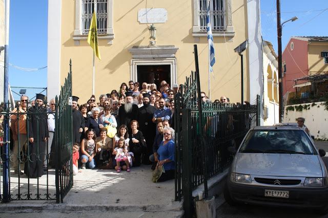 Από κοινού προσκυνηματική εκδρομή στην Κέρκυρα οι ενορίες Αγίου Σπυρίδωνος Μεσολογγίου και Αγίας Τριάδος Αγρινίου