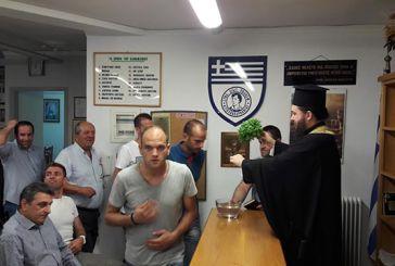 Με κάθε λαμπρότητα ο αγιασμός στο Σύνδεσμο Διαιτητών Ποδοσφαίρου Αιτωλοακαρνανίας