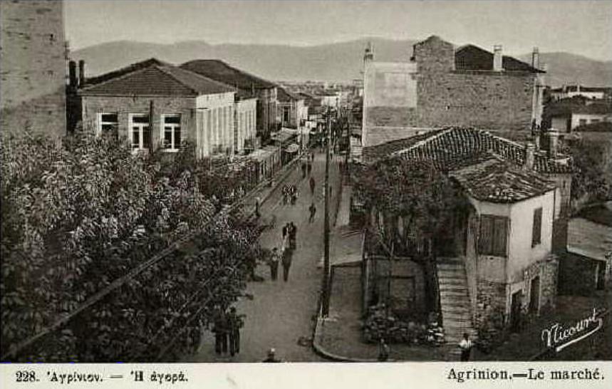Η μεσοπολεμική αγορά του Αγρινίου