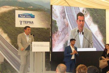 Εγκαινιάστηκε η Ιόνια Οδός, ο δρόμος που αλλάζει τη μοίρα της Δυτικής Ελλάδας
