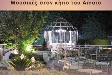 Την Τετάρτη 6/9 όμορφες μουσικές με πανσέληνο στον κήπο του Amaro