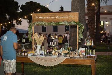 Πελοπόννησος – EXPO 2017: Πρόσκληση συμμετοχής στο περίπτερο του Δήμου Αιγιαλείας και της ΔΗΚΕΠΑ