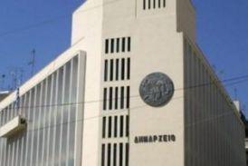 Επιχορήγηση στον δήμο Αγρινίου για την εξόφληση υποχρεώσεων