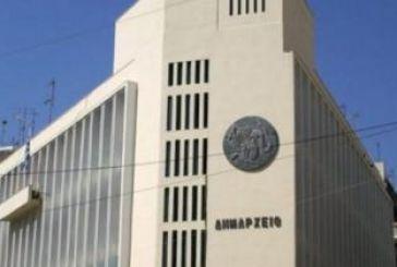 Πόροι από τους ΚΑΠ σε τέσσερις δήμους της Αιτωλοακαρνανίας για την καταβολή μισθωμάτων