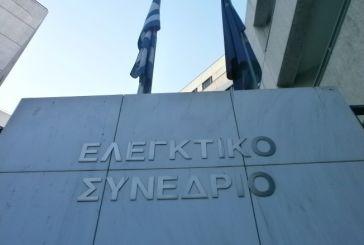 Οριστικό «τέλος» στην κατάτμηση των έργων ΟΤΑ με απευθείας αναθέσεις