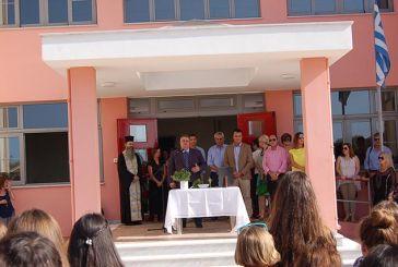 Τελετή αγιασμού στα σχολεία του Δήμου Μεσολογγίου