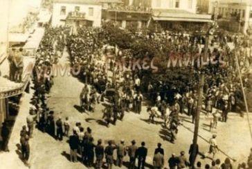 Η απελευθέρωση του Αγρινίου, 14 Σεπτέμβρη 1944… και τώρα!