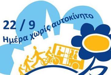 Περπατώ, ποδηλατώ, πατινάρω στο Αγρίνιο