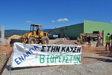 Ερώτηση Βουλευτών του ΚΚΕ για την κατασκευή μονάδων βιορευστών στην Αιτωλοακαρνανία
