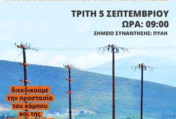 Μεσολόγγι: Συγκέντρωση-παρέμβαση κατά των εργοστασίων βιορευστών την Τρίτη 5/9