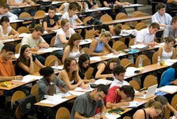Τον Ιούνιο του 2020 νέο σύστημα εισαγωγής στα πανεπιστήμια
