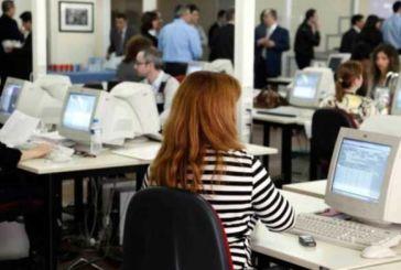 Προσλήψεις – Δημόσιο: Μόνιμες θέσεις σε ΕΥΔΑΠ – ΟΑΕΔ και ΕΛΤΑ – Νέος διαγωνισμός του ΑΣΕΠ