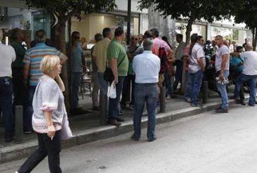 Πρόγραμμα κατάρτισης εργαζομένων για επιχειρήσεις στη Δυτική Ελλάδα
