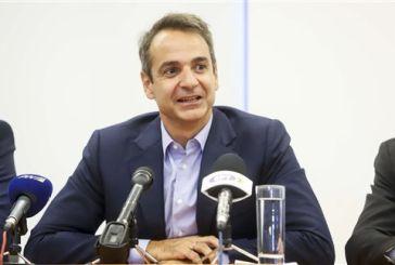 Υπέρ της ίδρυσης ιδιωτικών πανεπιστημίων ο Κ. Μητσοτάκης