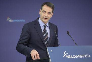 Μητσοτάκης: Προτεραιότητα ο αγροτικός τομέας για μια Ελλάδα που μας αξίζει