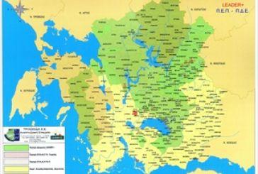 Ευρυτανία: Πιο κοντά στην Αιτωλοακαρνανία ή στη Λαμία;
