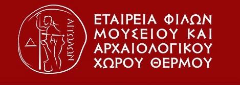 logo-fr-white